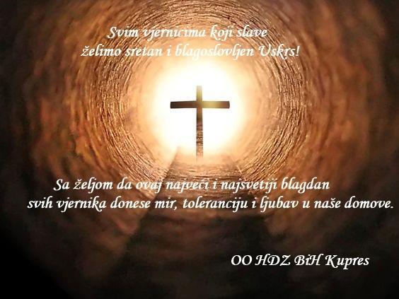 hdz_bih_estitka.jpg